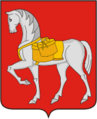 Coat of Arms of Konosha rayon (Arkhangelsk oblast).png