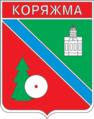 Coat of Arms of Koryzhma (Arkhangelsk oblast) (1988).png