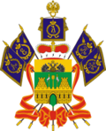 Coat of Arms of Krasnodar kray.png