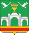 Coat of Arms of Kuban (Krasnodar krai).png
