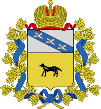 Oboyansky District - Image: Coat of Arms of Oboyansky rayon (Kursk oblast)