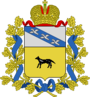 Coat of Arms of Oboyansky rayon (Kursk oblast).png