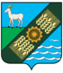 Coat of arms of Privolzhsky District