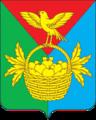Coat of Arms of Seredinskoe.png
