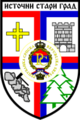 Coat of arms Istočni Stari Grad.png