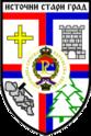 Coat of arms Istočni Stari Grad.png