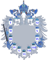 Coat of arms of Austria-Hungary with numbers 1867-1915.png