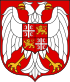 Coat of arms of Serbia and Montenegro.svg