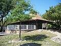 Coco Grove FL ChofComm01.jpg