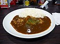 Coco Ichibanya Awaji Island Onion Beef Curry.jpg