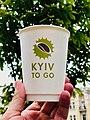 Coffee symbol of Kyiv City.jpg