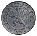 Coin BE 25c lion obv 50.png
