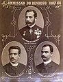 Commissão do Bendego 1887-88.jpg