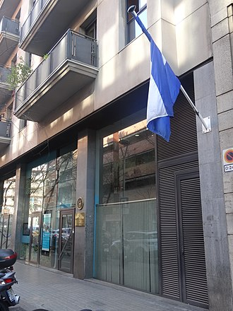 El Salvador–Spain relations - Image: Consolat de El Salvador a Barcelona 001
