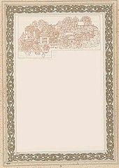 Scene from Vedic Asram (Gurukul)