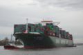 Container ship CSCL Mars from China shipping line starting port of Hamburg.png