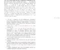 Copie d écran4 texte mis en valeur.png