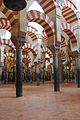 Cordoba Mosque 1.jpg