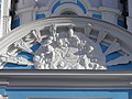 Couvent Smolny - cathédrale de la Résurrection - détail (2).jpg