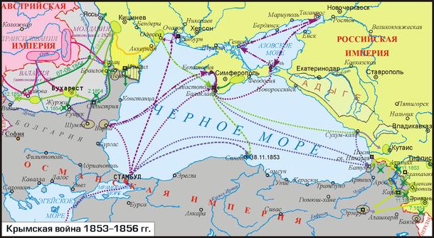 Crimean War - Wikipedia