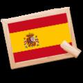Crystal Clear app tutorials (variante de la lengua-español).png