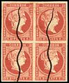 Cuba 1857Sc14.jpg
