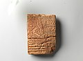 Cuneiform tablet- copy of record of entitlement and exemptions to formerly royal lands granted by the šatammu (high priest) of the Esangila temple MET DP263624.jpg