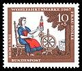 DBP 1967 538 Frau Holle.jpg
