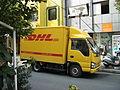 DHL Lieferwagen in Kobe (Japan).JPG
