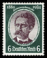 DR 1934 541 Gustav Nachtigal.jpg