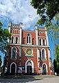 DSC 5890 Костел святого Антонія.jpg
