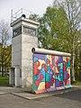 Dahlem - Alliiertenmuseum - geo.hlipp.de - 36013.jpg