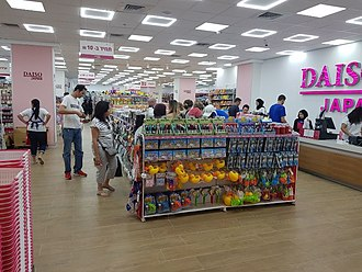 Daiso - A branch of Daiso in Israel.