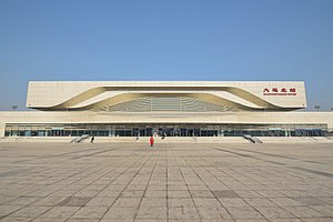 Dalian North Railway Station