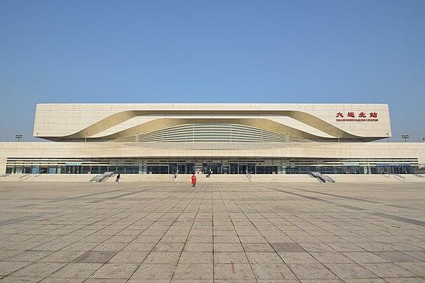 Dalian North Railway Station