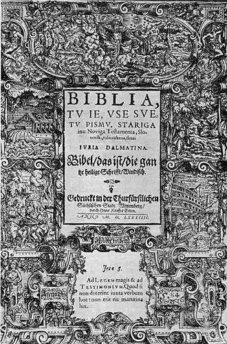 Bible translations into Slovene - Dalmatin's Bible