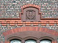 Datestone, Lark Lane police station.jpg