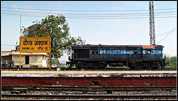 Daund Junction Railway Station Wikipedia