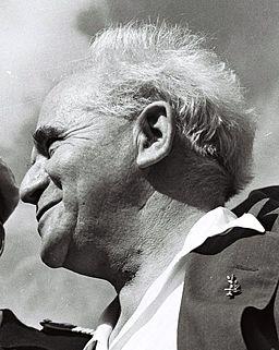 David Ben-Gurion headcrop