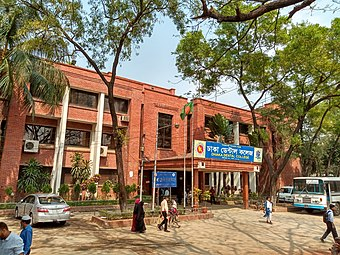 Dhaka Dental College Administrative Building