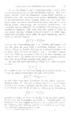 De Bernhard Riemann Mathematische Werke 017.png