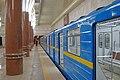 Demiivska metro station Kiev 2010 04.jpg
