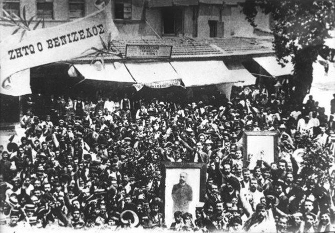 Demonstration in Greece during Balkan Wars