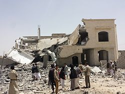 Destroyed house in the south of Sanaa 12-6-2015-3.jpg