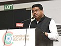 Dharmendra Pradhan addressing at the signing ceremony of an MoU between the Ministry of Skill Development and Entrepreneurship, Ministry of Health & Family Welfare and MEITY, in New Delhi.JPG