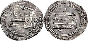 Al-Muhtadi - Dirham of al-Muhtadi, minted in Wasit in 868/9