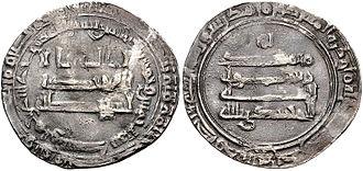 Al-Muhtadi - Dirham of al-Muhtadi, minted in Wasit in 869