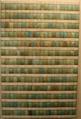Djoser-FuneraryWallDecoration MetropolitanMuseum.png