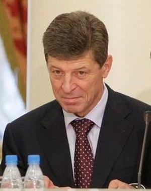 Deputy Prime Minister of Russia - Image: Dmitry Kozak