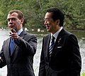 Dmitry Medvedev and Naoto Kan cropped 36th G8 summit member 20100625.jpg